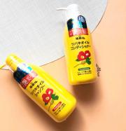 Set dưỡng tóc chiết xuất tinh dầu hoa trà Tsubaki