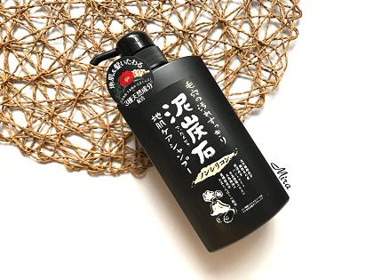 Set dưỡng tóc từ than tre và bùn núi lửa