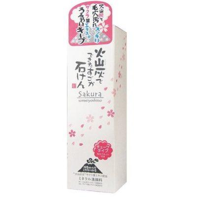 Sữa rửa mặt Sakura Someiyoshino