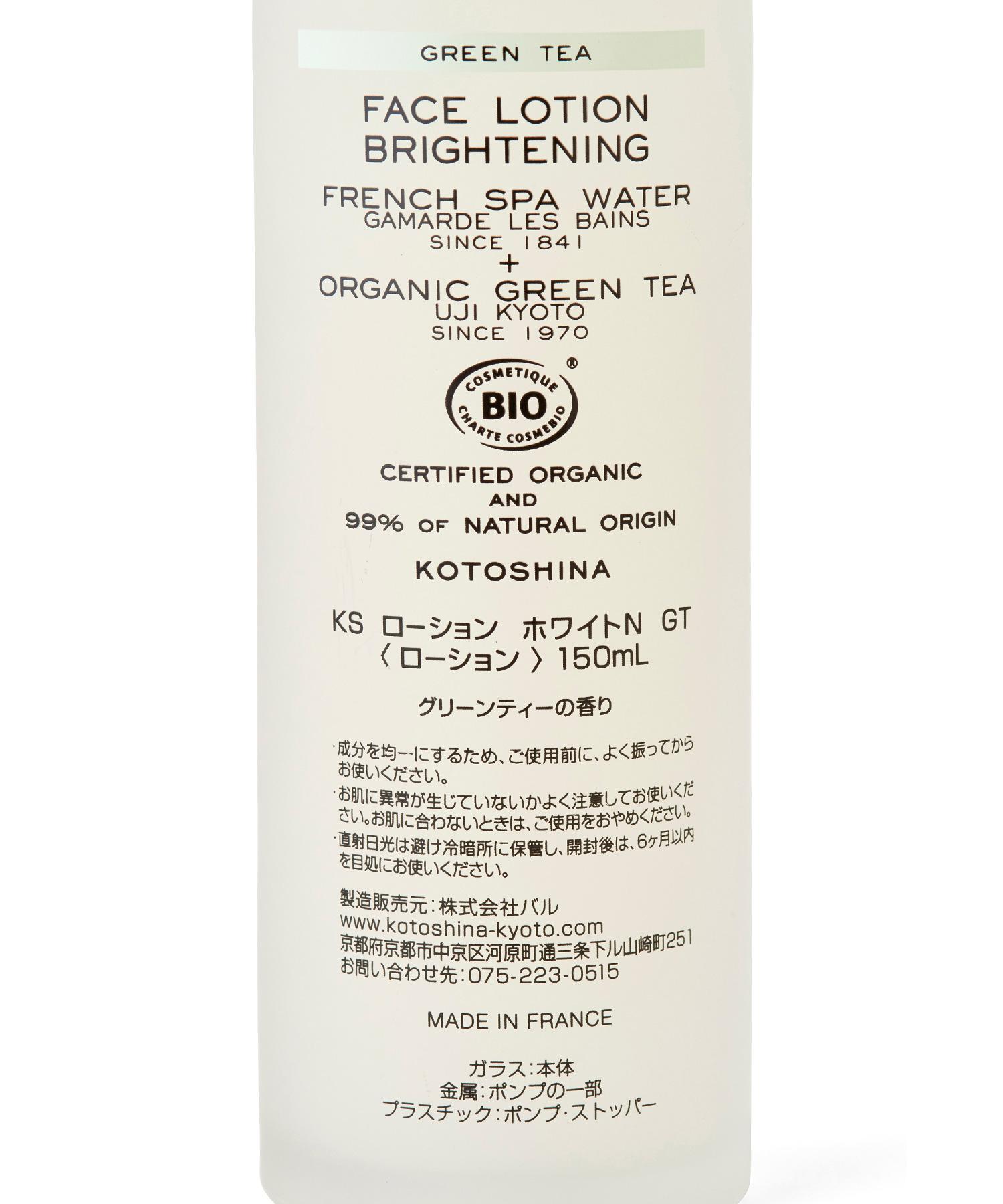 Mỹ phẩm organic trà xanh Kotoshina