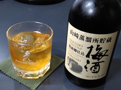 Rượu mơ ngâm trong thùng gỗ Suntory Umeshu