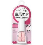 Sơn dưỡng móng tay của Nhật