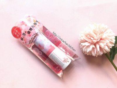 ước hoa hoa anh đào dạng sáp Aqua Savon Stick Fragance Sakura Floral