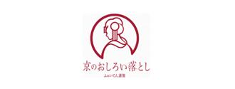 Kyo No Oshiroi Otoshi