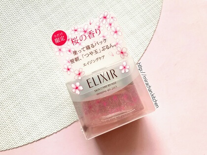 Mặt nạ ngủ hương hoa anh đào Shiseido Elixir