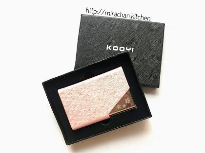Sakura Business Card Holder Case