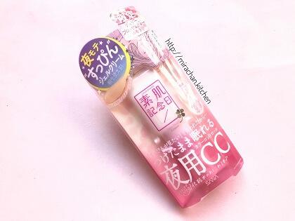 Sana Suhada Kinenbi Fake Nude CC Cream