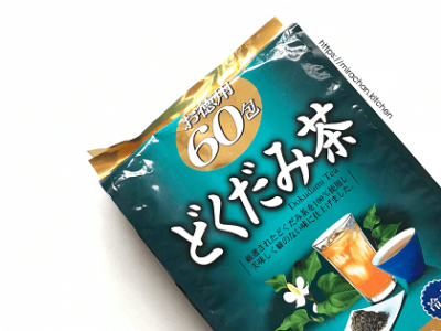 Trà diếp cá Orihiro Dokudami Tea