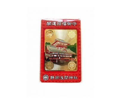 Bùa Omamori hình thẻ vàng