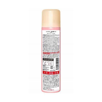 Sữa rửa mặt Sakura Mocchi Skin Face Wash