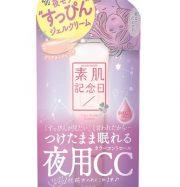 Cc cream nâng tone da của Nhật