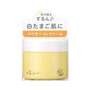Kem nâng tone da của Nhật