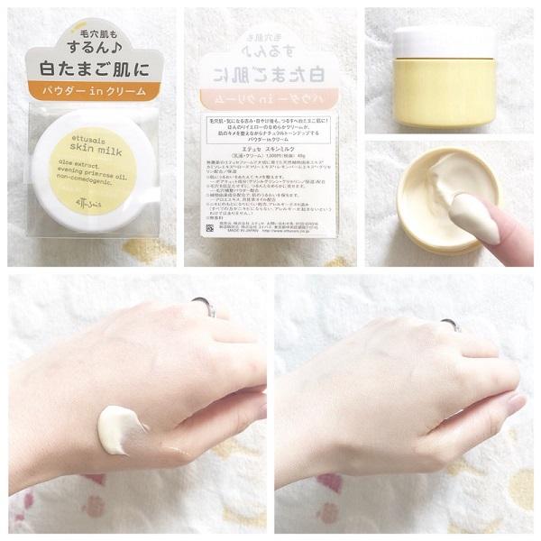 Kem dưỡng và che khuyết điểm Ettusais Skin Milk