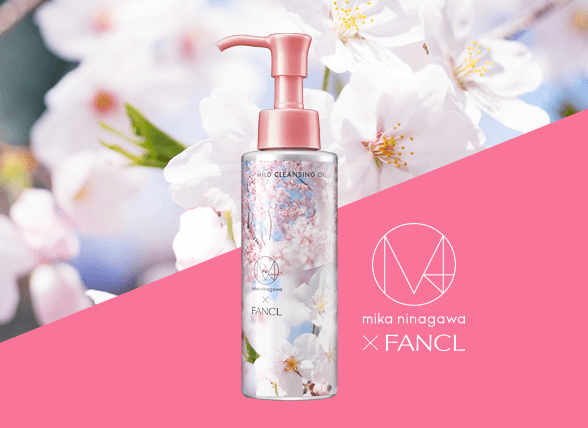 Fancl Mild Cleansing Oil Spring Special Edition