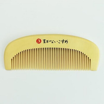 Makanai Boxwood Comb Finished with Tsubaki Oil
