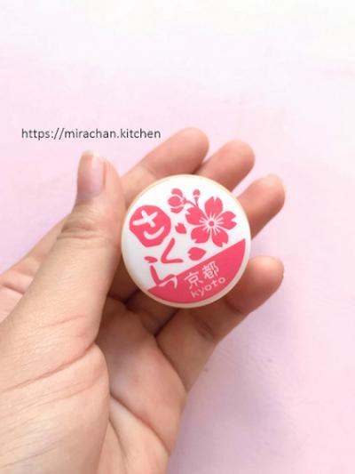 Nước hoa khô Kyoto mùi hoa anh đào