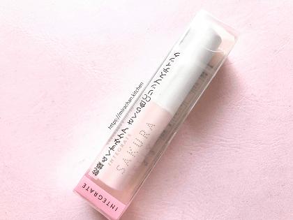 Shiseido Intergrate Sakura Essence CC Lipstick