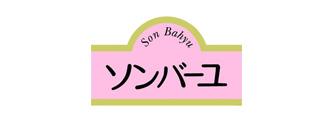 Son Bahyu