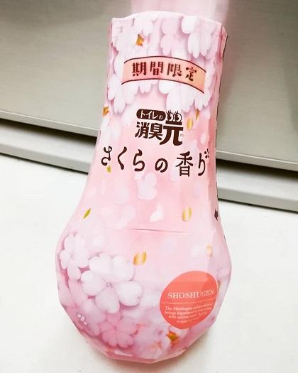 Sáp khử mùi Sakura Shoshugen
