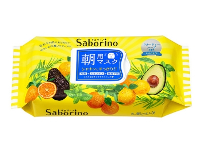 Yellow Saborino Morning Mask