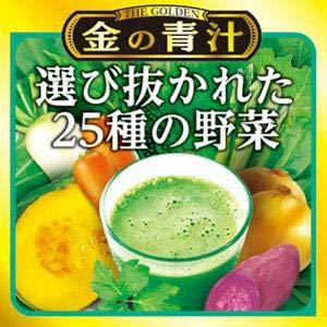 Bột Aojiru rau xanh kết hợp enzyme