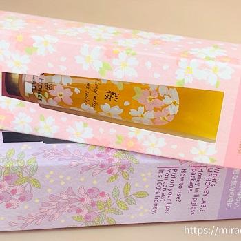 Mặt nạ ủ môi mật ong Nhật Bản