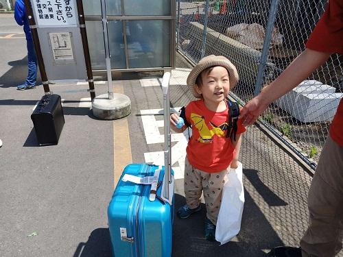 sân bay Narita có gì