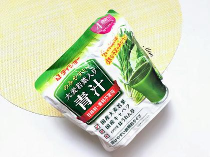 Bột rau củ Nhật Bản