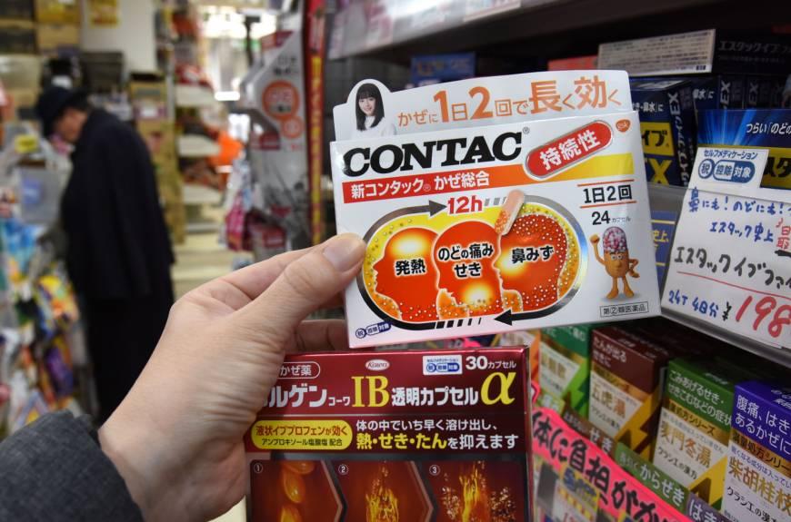 Hàng hoá có chất lượng tốt và giá cả phù hợp tại drug store ở Nhật