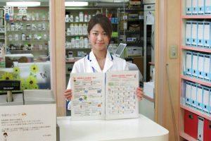 Drug store ở Nhật kiêm luôn vai trò bác sĩ quốc dân