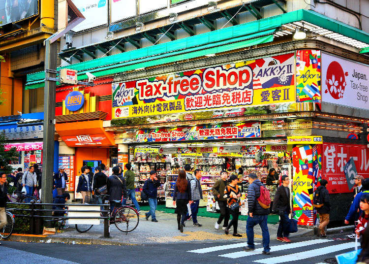 Drug store ở Nhật miễn thuế cho du khách