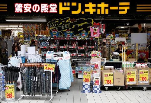Drugstore ở Nhật