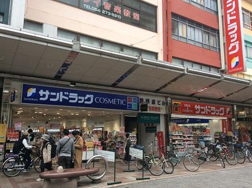 Mỹ phẩm nội địa Nhật Bản