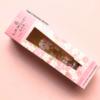 Son dưỡng môi mật ong Nhật