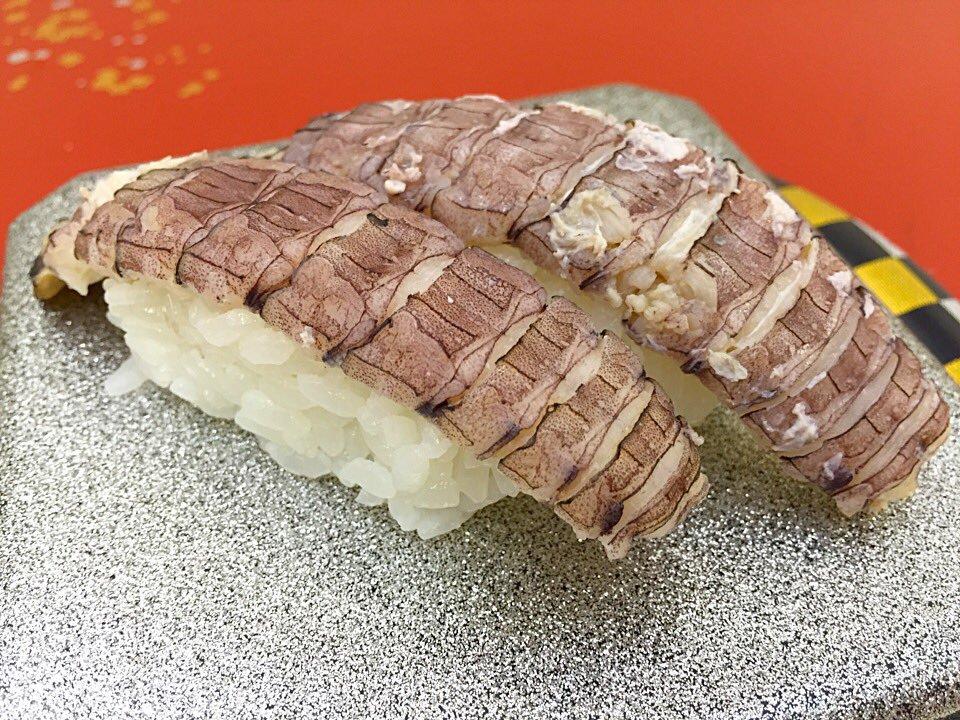 Vì sao người Nhật không ăn tôm hùm đất?