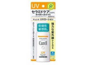 Kem chống nắng Curel UV lotion