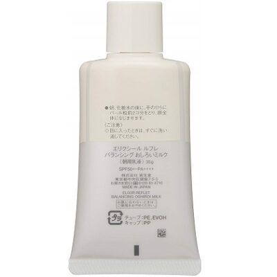 Kem chống nắng dành cho da dầu Shiseido Elixir