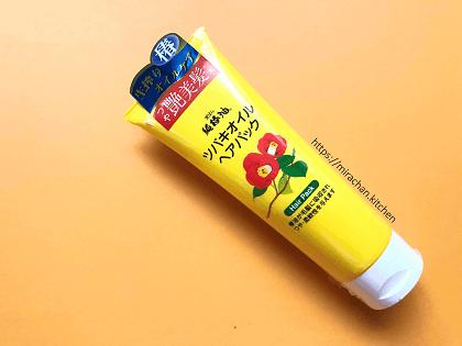 Kem hấp dầu dưỡng tóc của Nhật