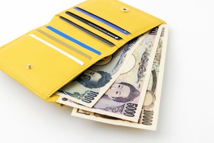 Người Nhật keo kiệt hay tiết kiệm