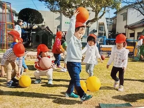 Nhà trẻ ở Nhật