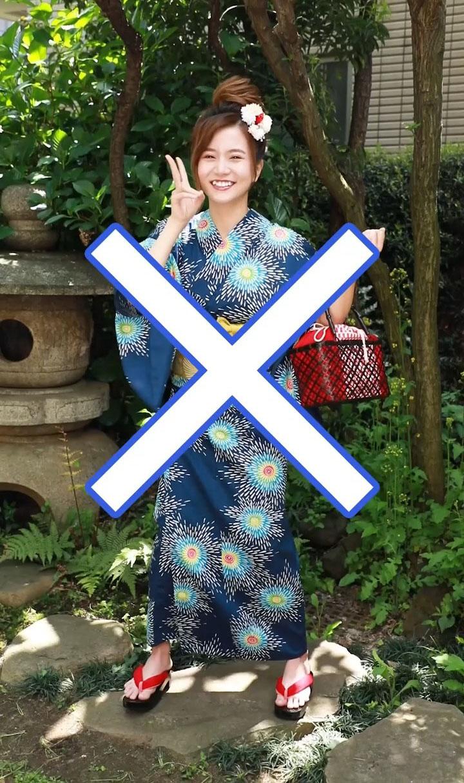 tính cách phụ nữ Nhật - cười toe toét