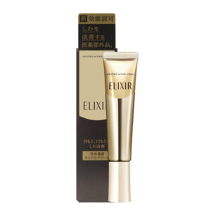 Shiseido Elixir Enriched Wrinkle Cream