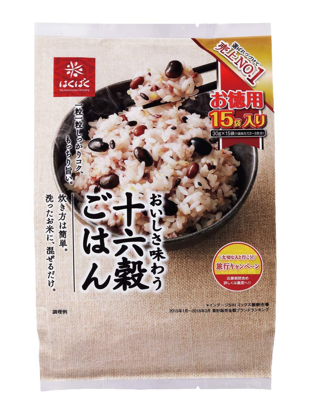 Gạo Zakkokumai của Hakubaku