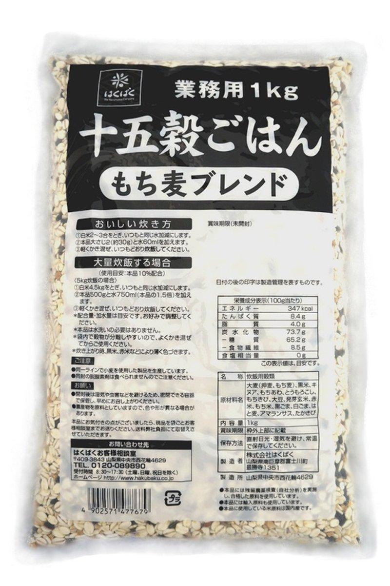 Gạo của Nhật Hakubaku