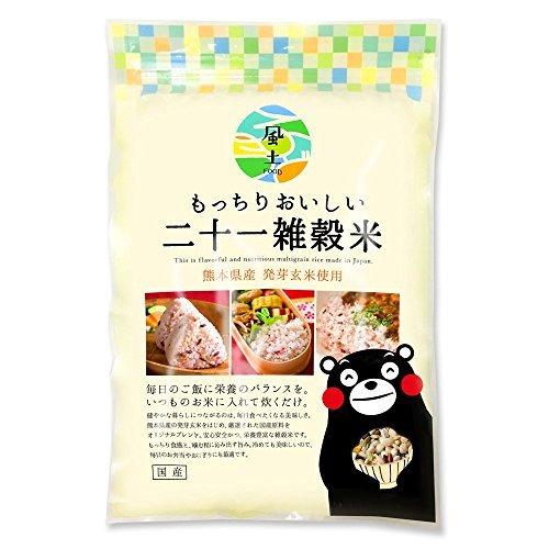 Gạo trộn 22 loại của Nhật