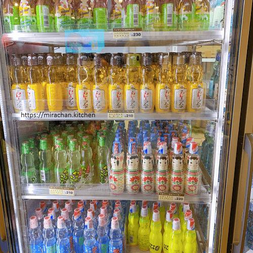 Nước ngọt Ramune Nhật Bản