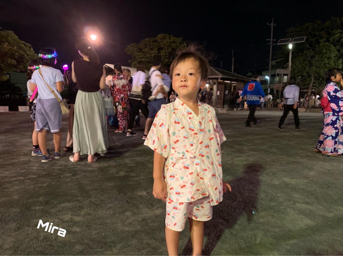 Trẻ em Nhật Bản