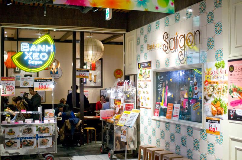 nhà hàng Việt ngon nhất Tokyo Yurakucho