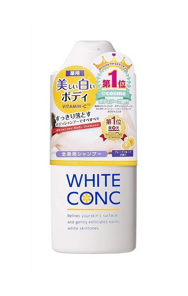 Sữa tắm dưỡng trắng của Nhật
