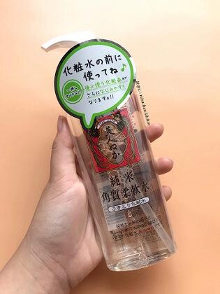 Toner cám gạo của Nhật